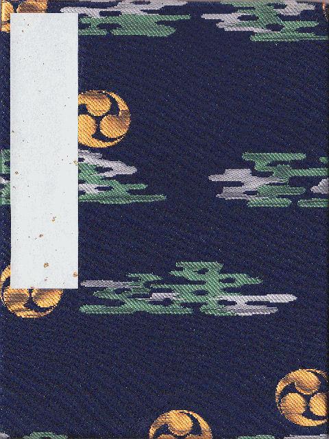 平成23年6月19日に石浦神社で頂いた御朱印だニャン